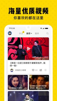 朕惊视频app官方版1.0.2截图1