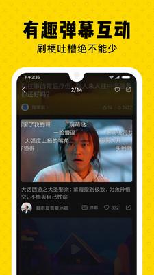 朕惊视频app官方版1.0.2截图2