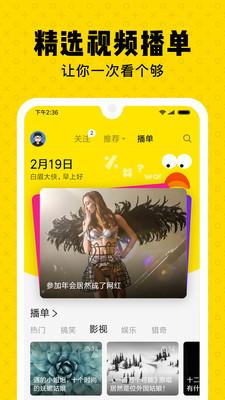 朕惊视频app官方版1.0.2截图3