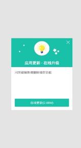 天蓝工具箱app1.1截图2