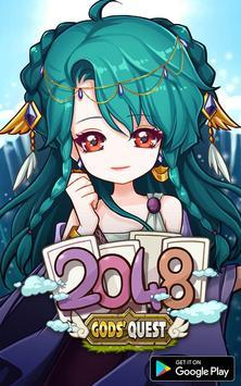 2048众神之旅安卓版v1.0.07截图2