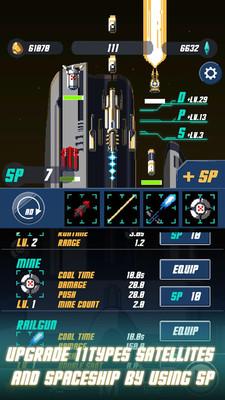 宇宙飞船模拟器安卓版v1.0截图0