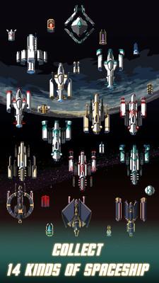 宇宙飞船模拟器安卓版v1.0截图3