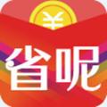 省呢app最新版