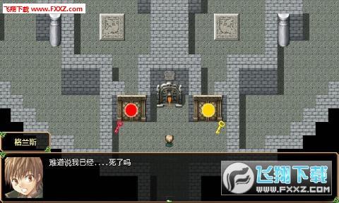 恶魔之塔消失的世界安卓版v1.2.7截图2