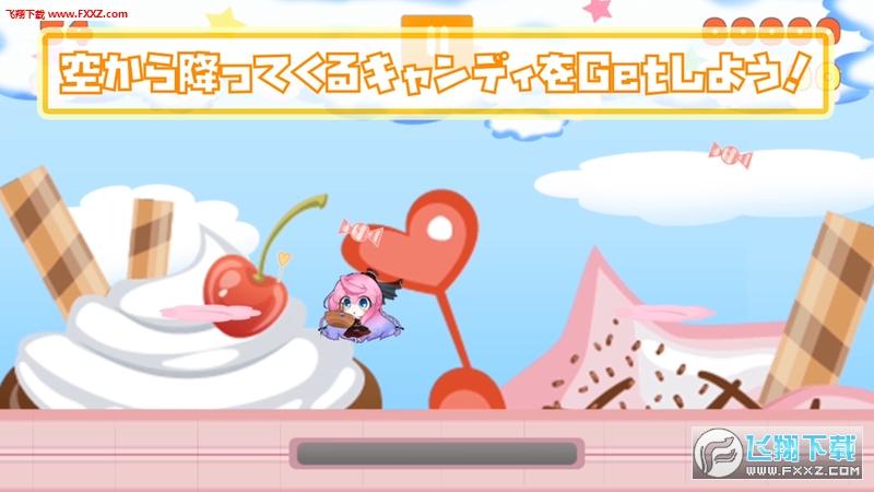薇薇的糖果祭典安卓版v1.0.1截图0