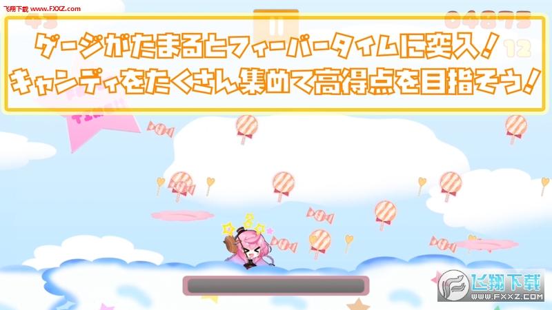 薇薇的糖果祭典安卓版v1.0.1截图2