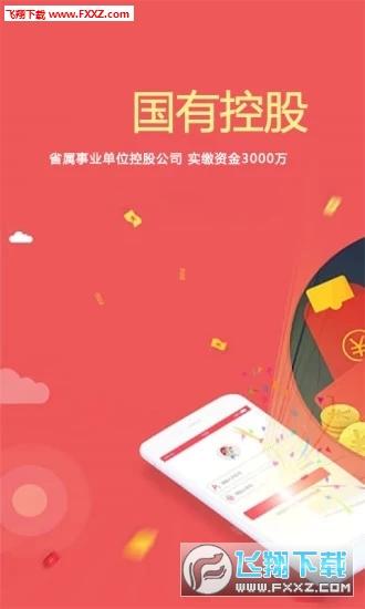 青鱼金融app安卓版v110514截图2