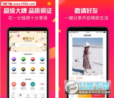 锦鲤生活app安卓版v4.0.1截图0