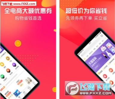 锦鲤生活app安卓版v4.0.1截图1
