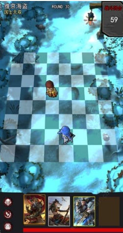 三国名将传说自走棋手游v1.0截图0