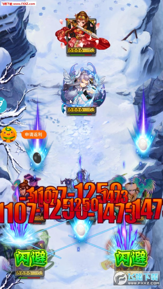 群侠江湖海量版2.0截图1
