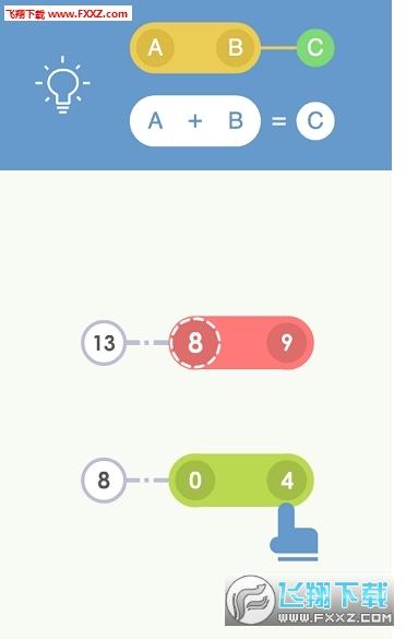 求和谜阵手游apk1.2.0截图0