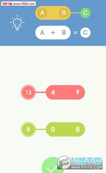 求和谜阵手游apk1.2.0截图2