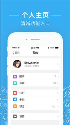 江油之窗app安卓版1.1.2截图1