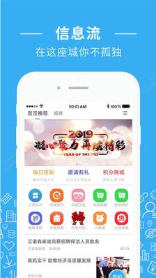 江油之窗app安卓版1.1.2截图3