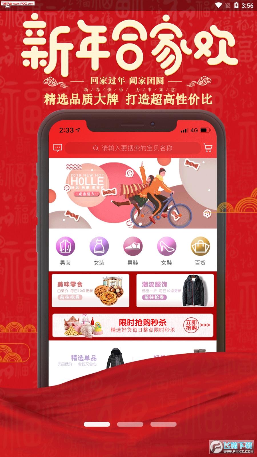 糖果挖券app1.0.36截图0