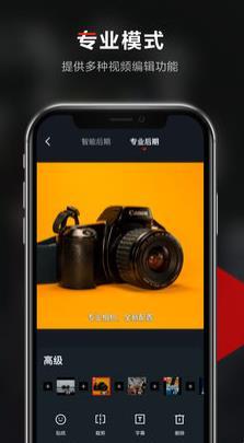 京东视频app官方版3.0截图1