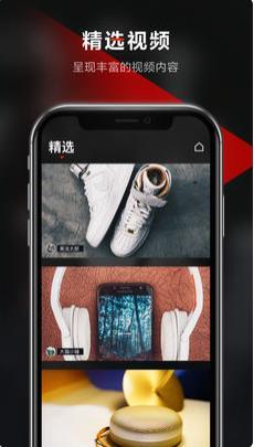 京东视频app官方版3.0截图2