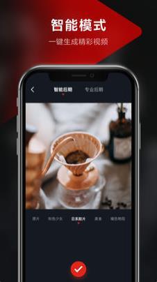 京东视频app官方版3.0截图3