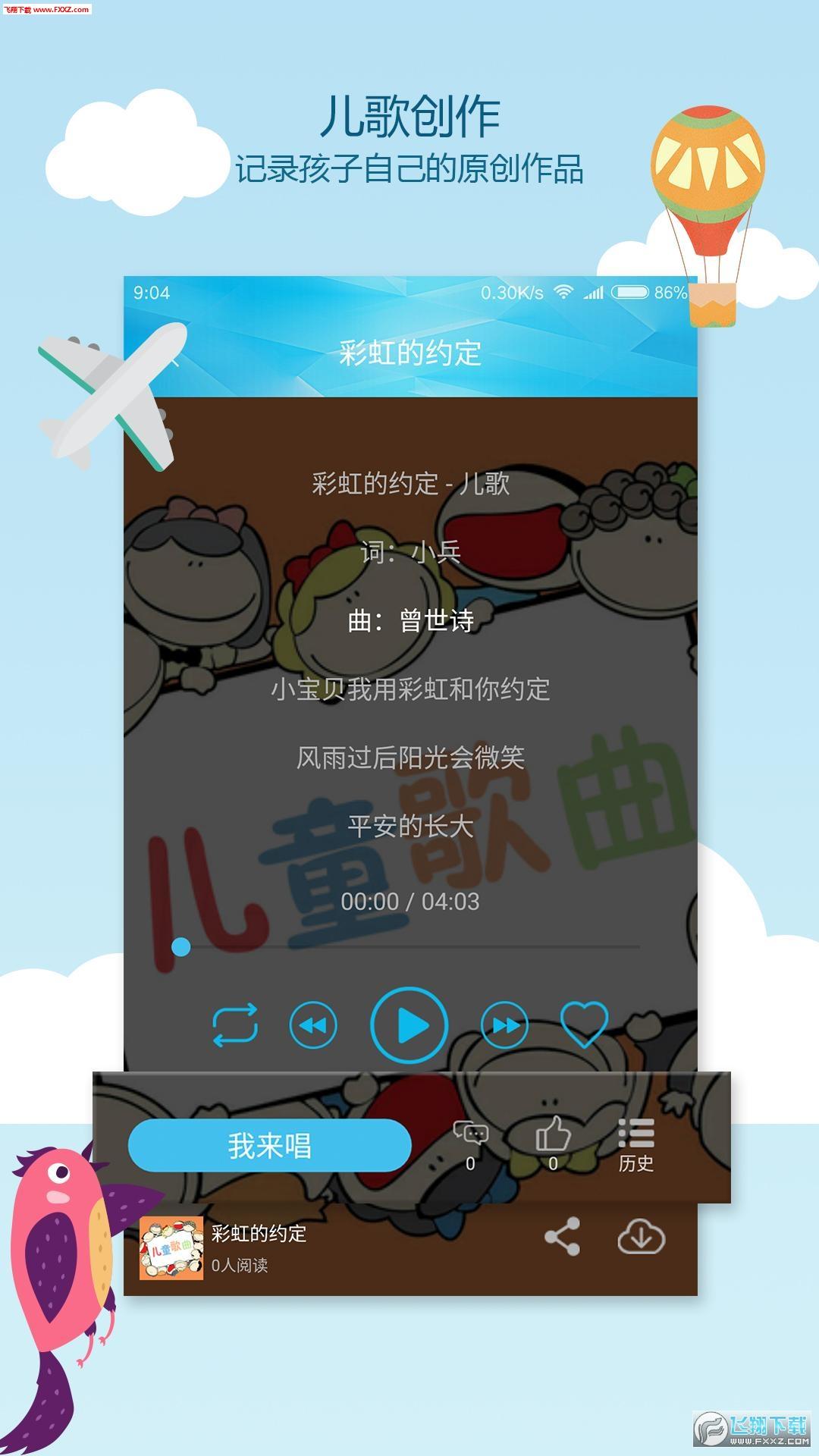 亲亲印象app安卓版3.0.0截图1