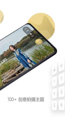 栗子摄影app官方版1.0.1截图1