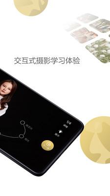 栗子摄影app官方版1.0.1截图0