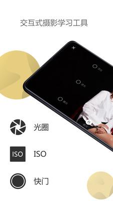 栗子摄影app官方版1.0.1截图3