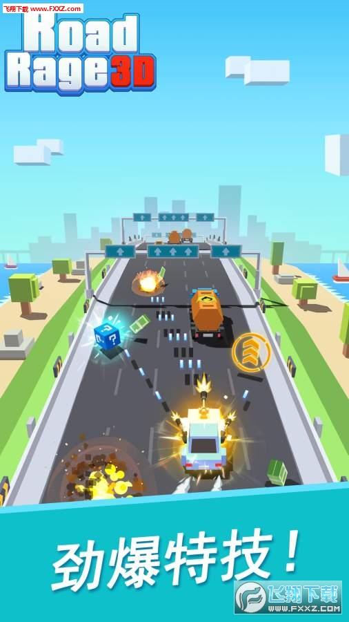狂怒飞车3D安卓版v0.0.1截图2