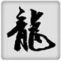 玛法传奇1.76手机版 2.2.0