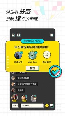 欢脱app安卓版1.0.1截图2
