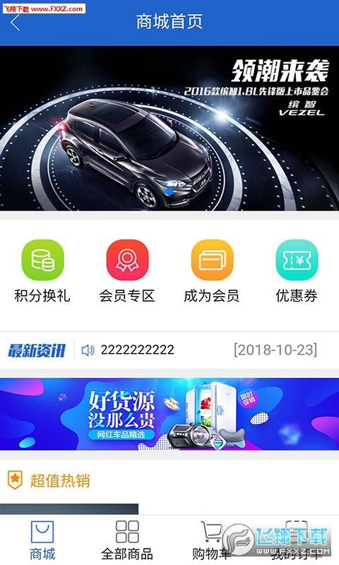 万里无忧app安卓版0.0.11截图2