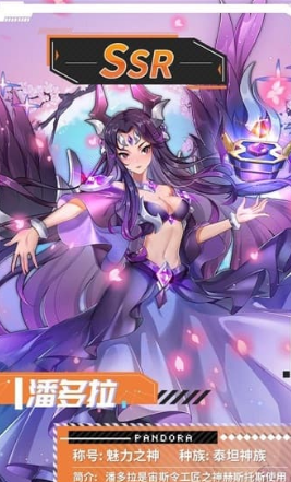 放置女武神官方手游V1.0截图0