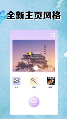 P图水印app安卓版2.4.0截图3