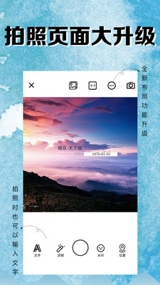 P图水印app安卓版2.4.0截图2