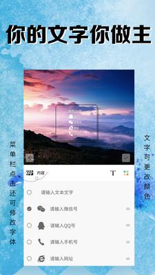 P图水印app安卓版2.4.0截图4