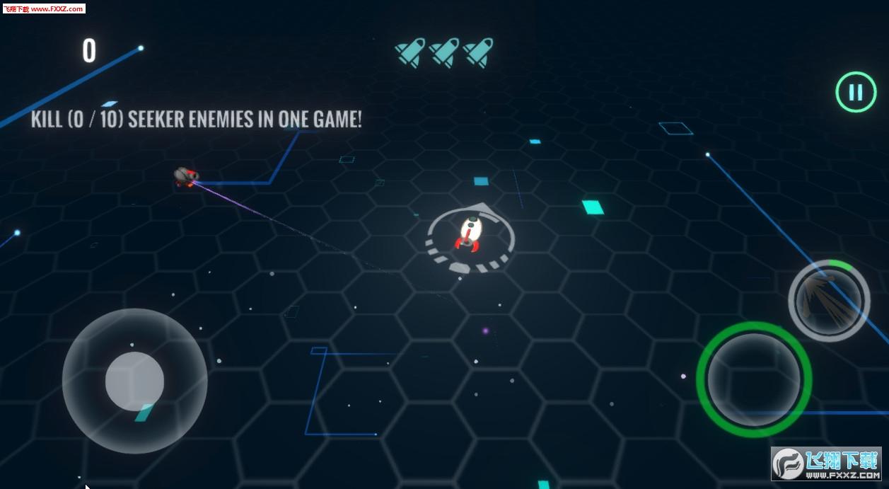 银河反击官方版1.0.4截图1