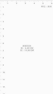小箱子appv1.0截图0