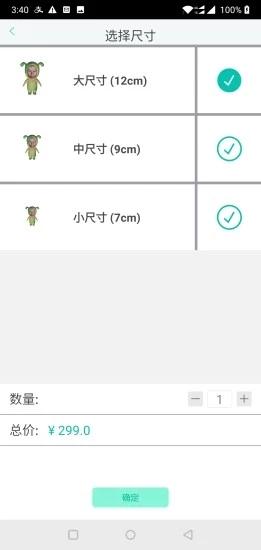 3d乐拍app安卓版v1.0截图3