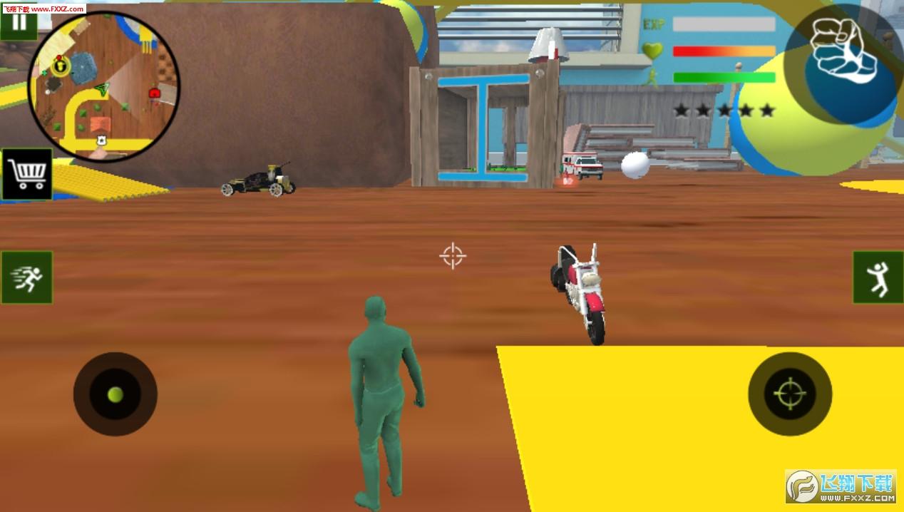 士兵玩具城官方版1.1b截图2