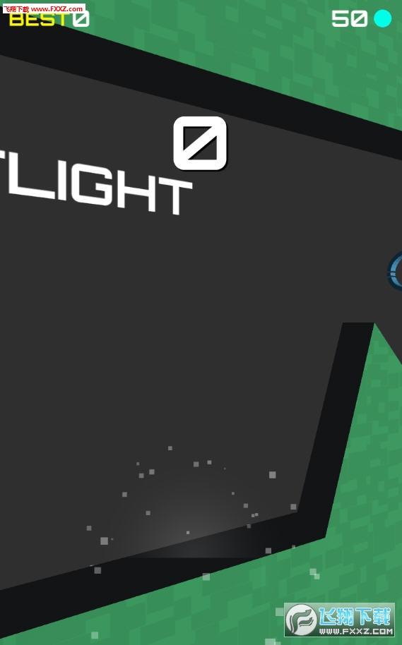 波状飞行安卓版1.0截图0