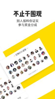 米斗app安卓版1.0.0截图1