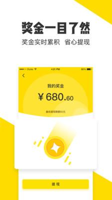 米斗app安卓版1.0.0截图3