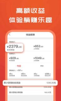 棒乐惠app安卓版3.0.0截图1