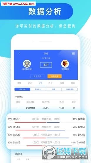 知球圈app安卓版v1.0.1截图1