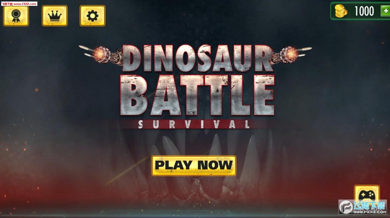 恐龙生存斗争安卓版2.7截图0