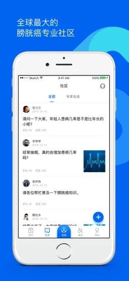 谷雨社app安卓版v1.0截图0