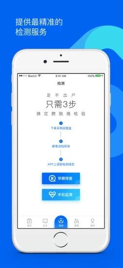 谷雨社app安卓版v1.0截图1