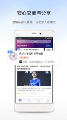 万圈app安卓版2.5.8截图0