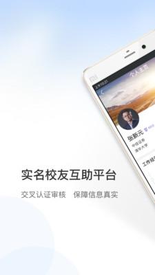 万圈app安卓版2.5.8截图3